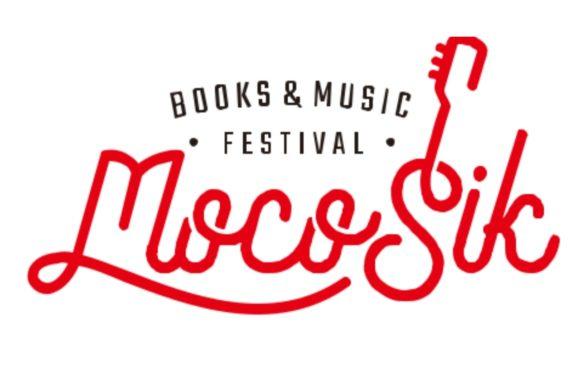 "Mocosik 2019 : ""Buku, Musik, Kamu"""